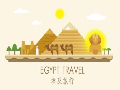 埃及商务签证险出签
