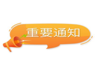 通知:中国签证服务中心,在埃及有所增加